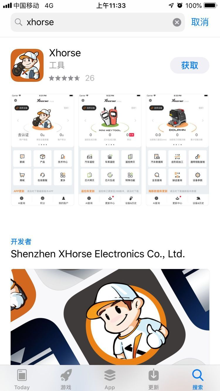 [Pre-Order]V1 1 3 Xhorse Condor Dolphin XP-005 Key Cutting Machine based on  Mobile Phone
