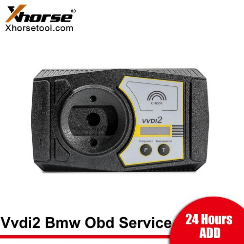 VVDI2 BMW OBD Functions Authorization Service
